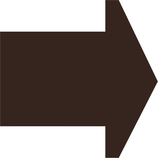 Soft play & indoor playground directional arrow brown